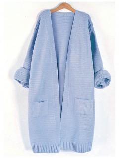 Kardigan Prążek Pastel Blue