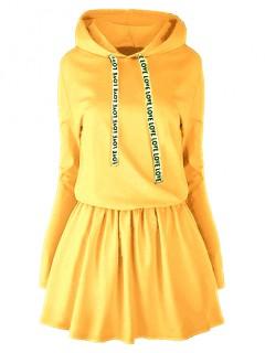 Sukienka Taśma Kaptur Żółta