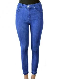Spodnie Jeansy New Rich